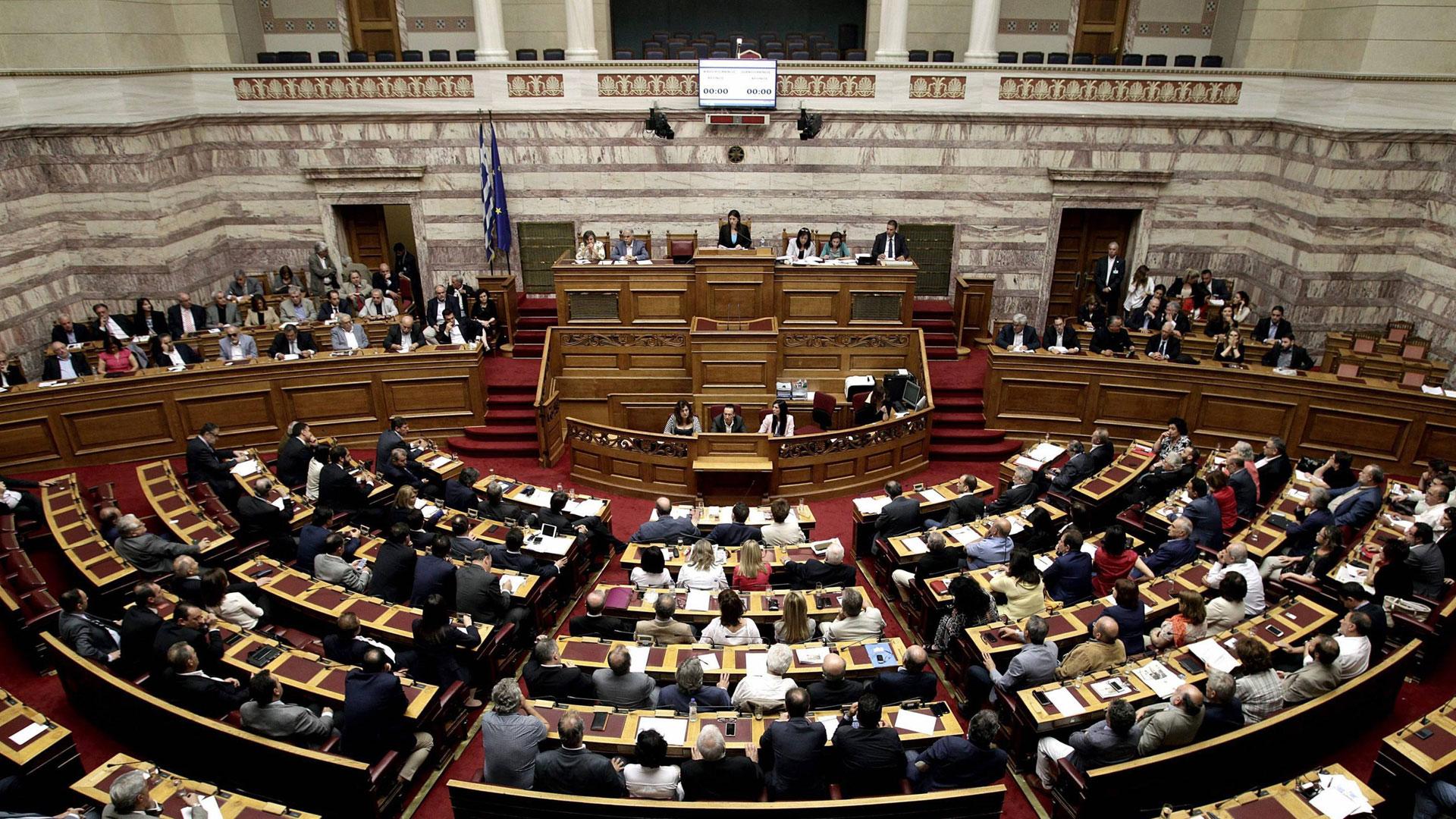 La Asamblea Nacional francesa dadoptó una ley para reducir la dependencia de la energía nuclear
