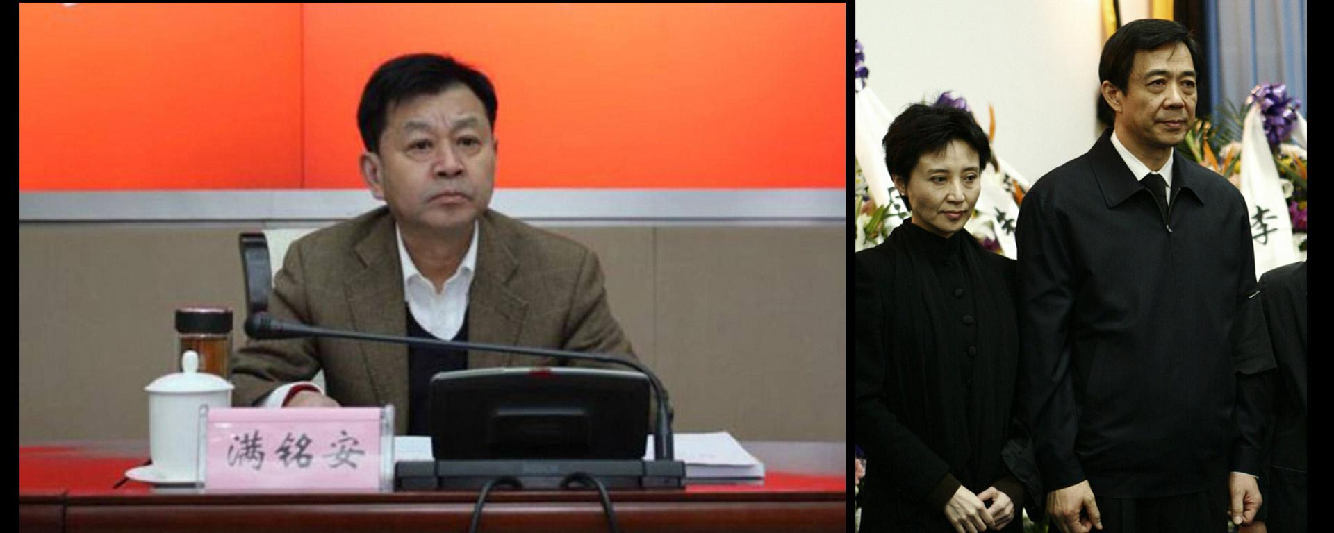 La policía encontró el cuerpo sin vida del fiscal que llevó a la cárcel a la esposa del político chino Bo Xilai