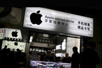 Se detectaron 40 aplicaciones infectadas con virus informáticos en la tienda de descarga de aplicaciones para iOS