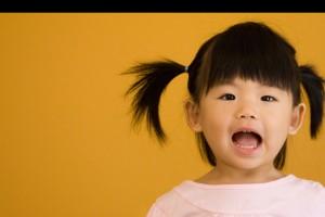 En la página china anuncian a niños rescatados por las autoridades, para que sus padres puedan encontrarlos
