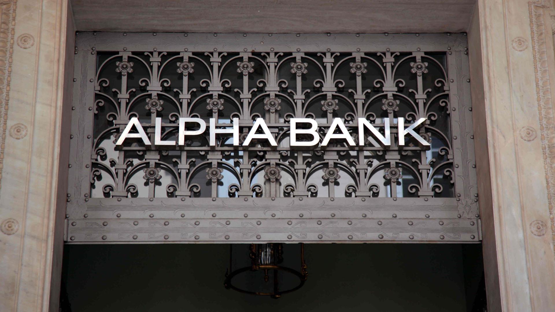Alpha Bank y Eurobank recibirán inversión de capital por parte de fuentes privadas