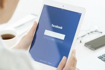 La red social ofrece una herramienta para obtener una copia de tu información