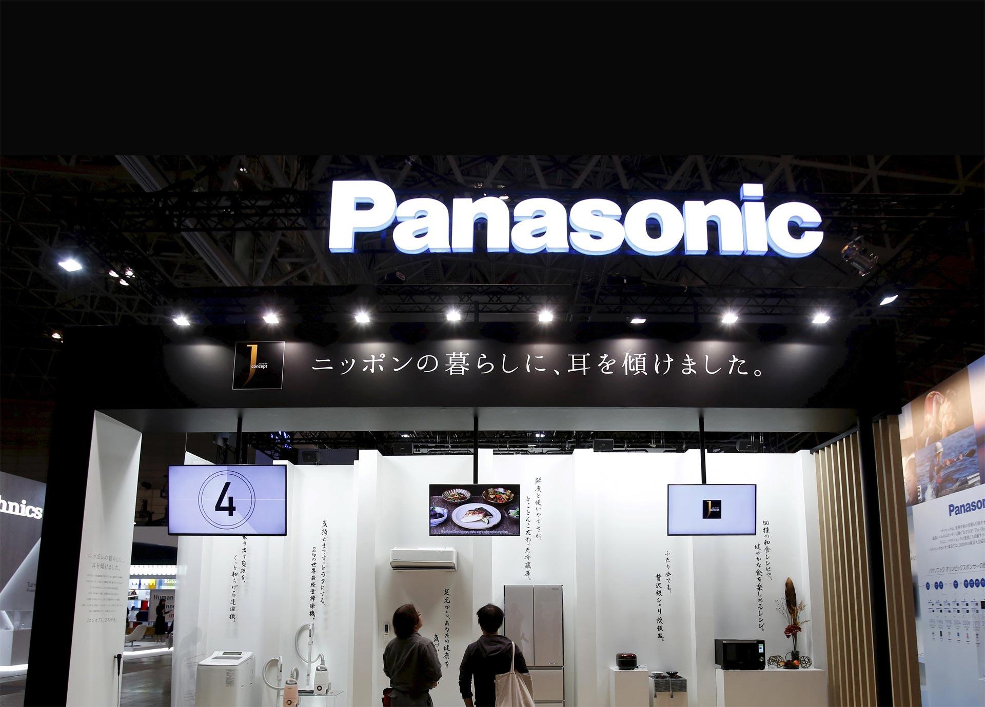 La empresa japonesa compró la compañía de refrigeradores Hussmann