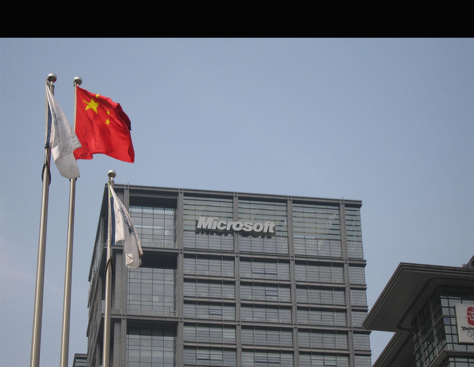Las autoridades del país investigan las incompatibilidades del sistema operativo Windows y el paquete Office