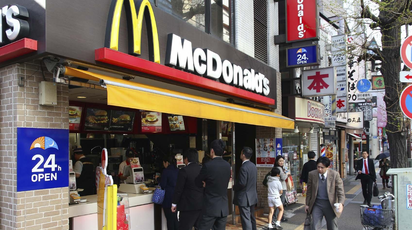 """""""McChocoPotato"""" es la nueva opción para los japonens"""