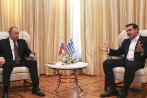 El primer mandatario ruso, viajó a Grecia después de 10 años, para establecer nuevas estrategias económicas