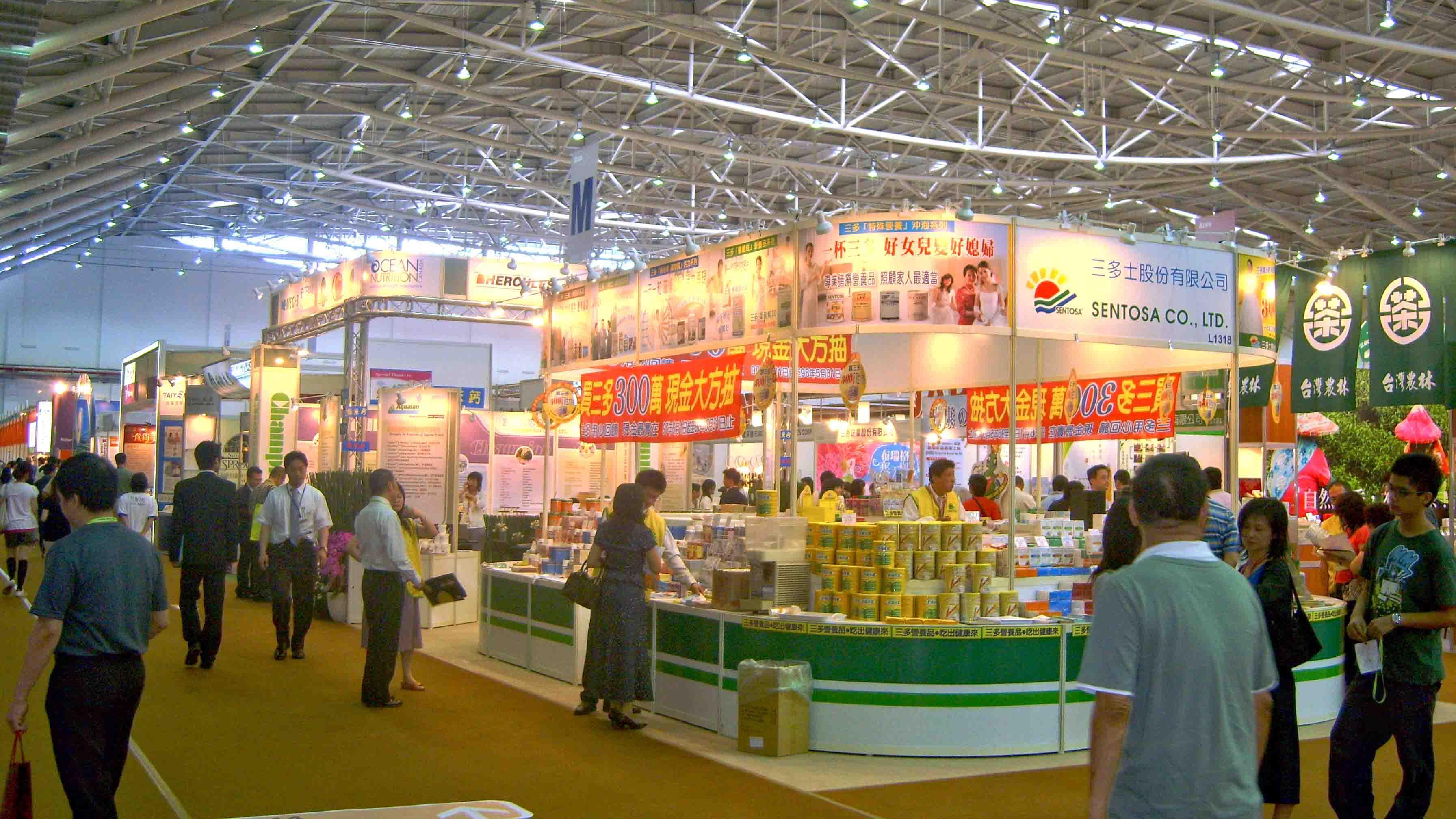 Los empresarios buscarán comprar productos entre el 22 y 25 de junio