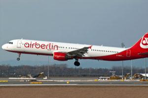 La aerolínea alemana espera pagar una deuda de mil millones de euros a través de varias medidas dentro de la empresa
