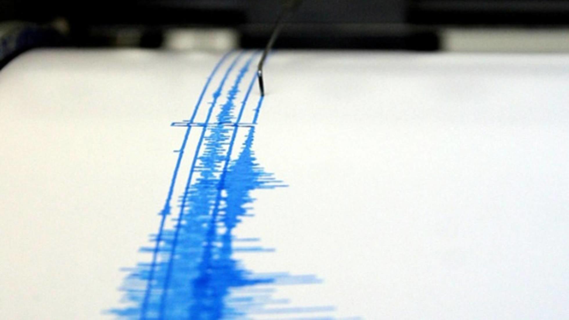 Sismo de magnitud 5,7 fue registrado entre Ecuador y Perú