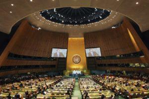 Este jueves se llevará a cabo la votación formal para elegir al nuevo secretario general de la ONU