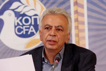 Una bomba fue colocada en la sede de la empresa aseguradora ubicada en Chipre