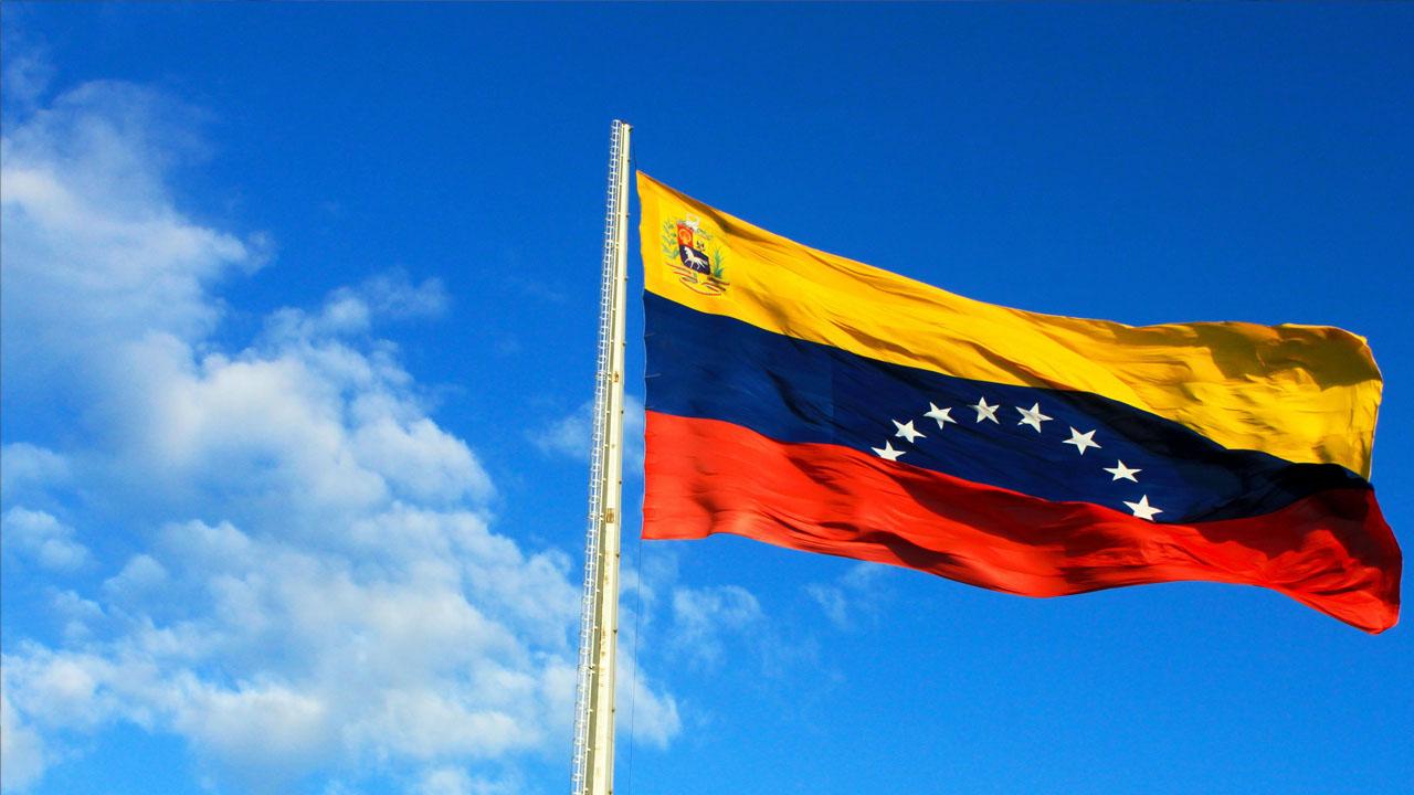 Estas actividades se realizarán con motivo del Día del Comercio y los Servicios, celebrado en Venezuela