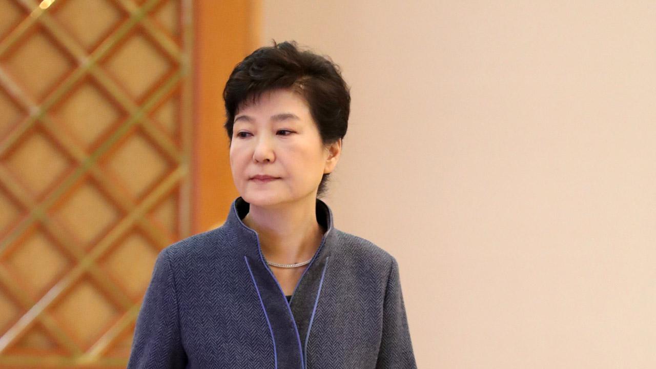 El Partido Democrático presentará la moción ante el Parlamento asiático para la expulsión de la presidenta Park Geun-hye