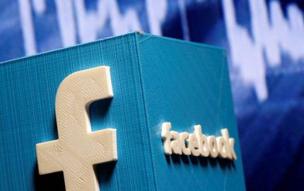 Tras la creación de un software, la red social quiere llegar al país asiático permitiendo a las autoridades eliminar determinados temas publicados