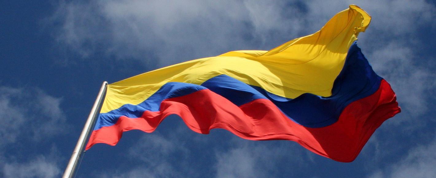 El gobierno de Venezuela rechazó la alianza anunciada por Juan Manuel Santos