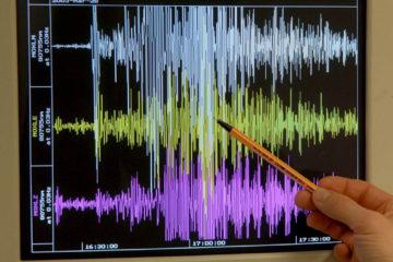 Inician mesas de trabajo tras eventos sísmicos en Carabobo