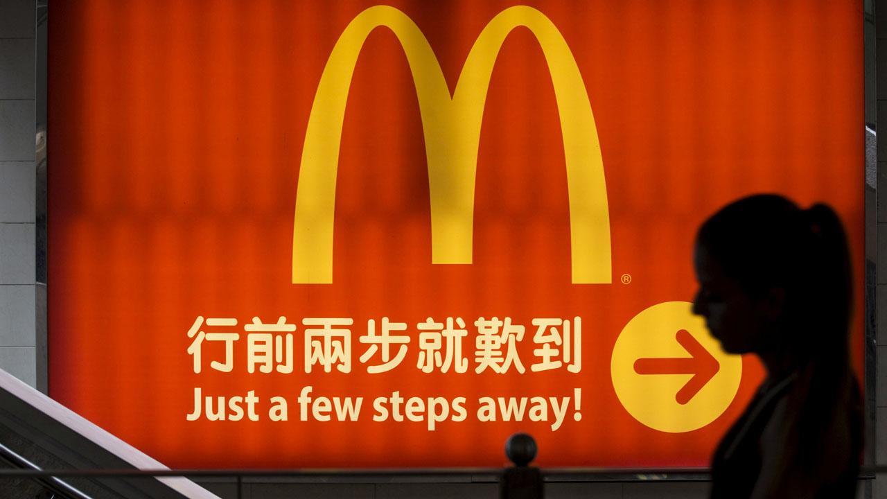 Un conglomerado asiático se hará cargo de la mayoría del negocio de comida rápido con la finalidad de expandirlo
