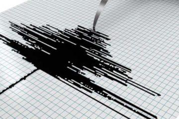 Terremoto afecta al país centroamericano