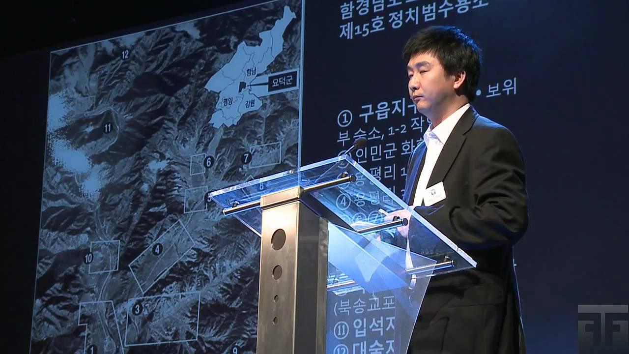 """Ha sido declarado """"persona non grata"""" en el marco de las disputas por el presunto asesinato de Kim Jong-nam"""