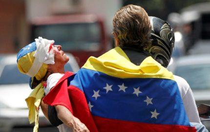 Juan Pablo Pernalete se encontraba en Altamira cuando lo agredieron; fue trasladado a Salud Chacao, donde ingresó sin signos vitales