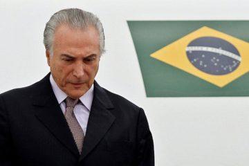 La lista fue divulgada por el Supremo Tribunal Federal (STF) de Brasil