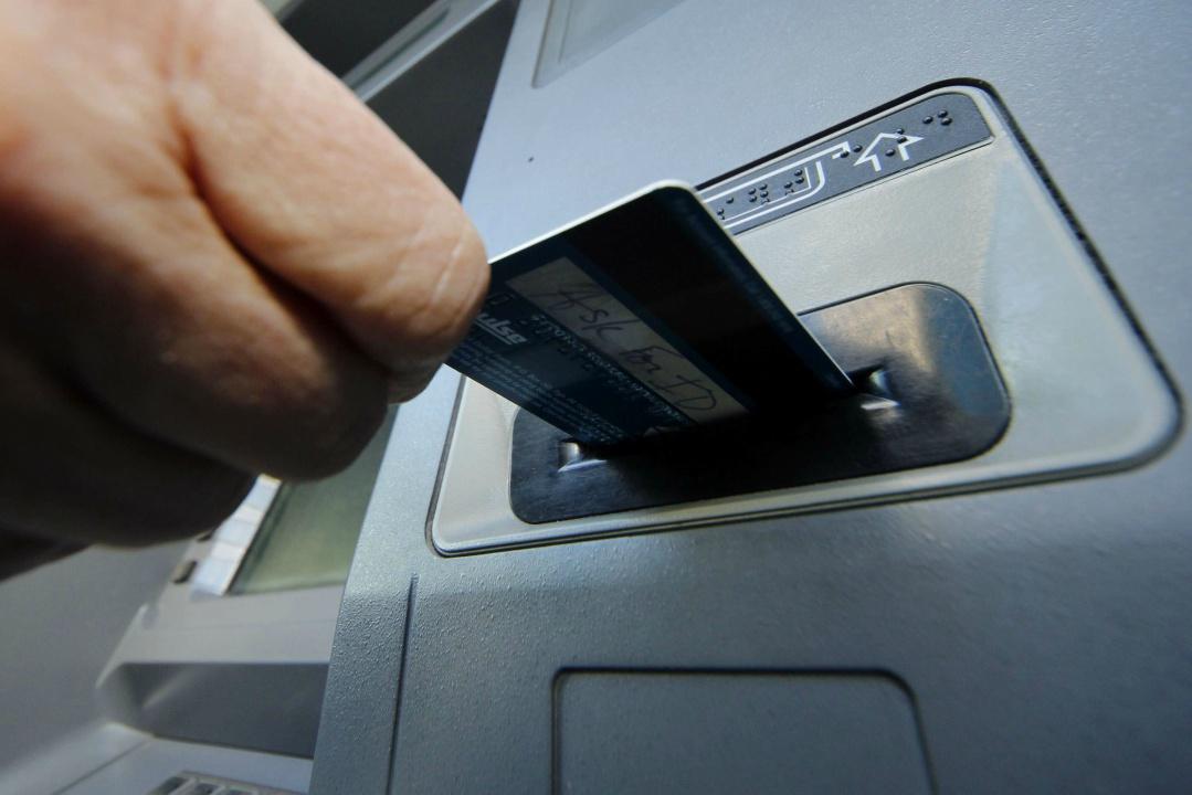 Se desea implementar esta medida para reforzar la seguridad bancaria de la ciudad de China