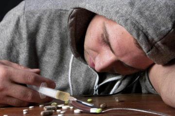 La heroína es una de las más peligrosas y está asociadas a 70% de los casos de sobredosis fatales