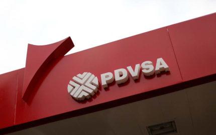 El gerente de planificacion de la petrolera Hector Andrade aseguro que es una posibilidad debido a los bajos precios del crudo