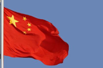El Ministerio de Relaciones Exteriores chino destaco la necesidad de que las resoluciones del Consejo de Seguridad de la ONU sean implementadas de manera seria y completa
