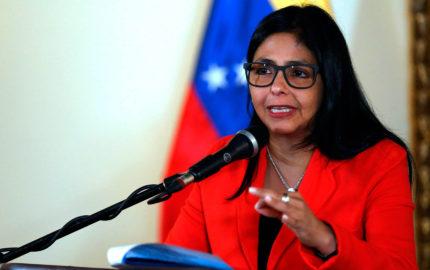 """La presidenta de la ANC advirtió a la comunidad internacional a """"no equivocarse"""" con Venezuela"""
