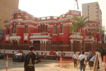 El gobierno peruano también ratificó su disposición a contribuir con el restablecimiento de la democracia en el país