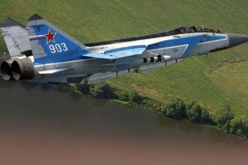 Se trata del MiG-41 un jet de combate que de acuerdo a MiG Corporation podria llegar al espacio gracias a su velocidad