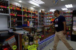 La medida prohibirá desde este viernes y hasta el lunes 16 el expendio y distribución de bebidas alcohólicas en todo el país