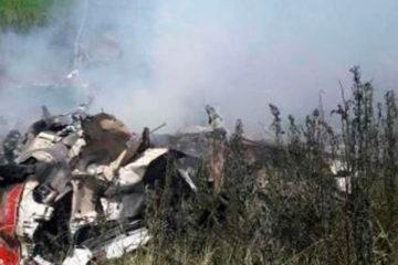 El incidente ocurrió cuandola avioneta explotó después de precipitarse a tierra en su intento de despegar