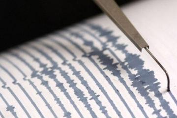 FUNSIVIS informa sismo en Monagas