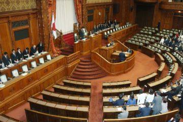 La coalición compuesta por el Partido Democrático Liberal (PDL) y su socio Nuevo Komeito se hizo con al menos 300 escaños de la cámara
