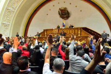 Durante lasesión ordinaria de la instancia fueron debatidos los artículos que conforman el instrumento propuesto por el presidente
