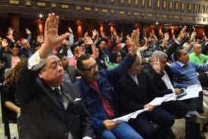 """El Ministro Wilmar Castro Soteldo explicó que dicha ley """"prevé garantizar la integridad territorial y la soberanía y fortalecer la producción nacional"""""""