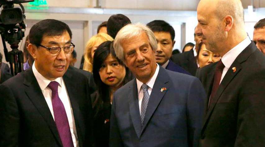 El objetivo del evento es profundizar las relaciones de los países a través del comercio, las inversiones y la cooperación gubernamental