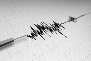 El temblor se ubicó en el departamento de Escuintla, región fuertemente afectada por la erupción del volcán de Fuego a principios de junio