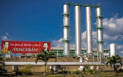 La empresa mixta, ya funciona como entidad estatal plenamente cubana