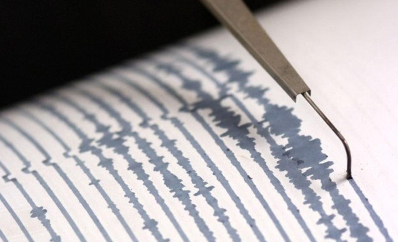 El sismo tuvo una profundidad de 5.0 kilómetros y se ubicó a 9 kilómetros al noroeste del estado central