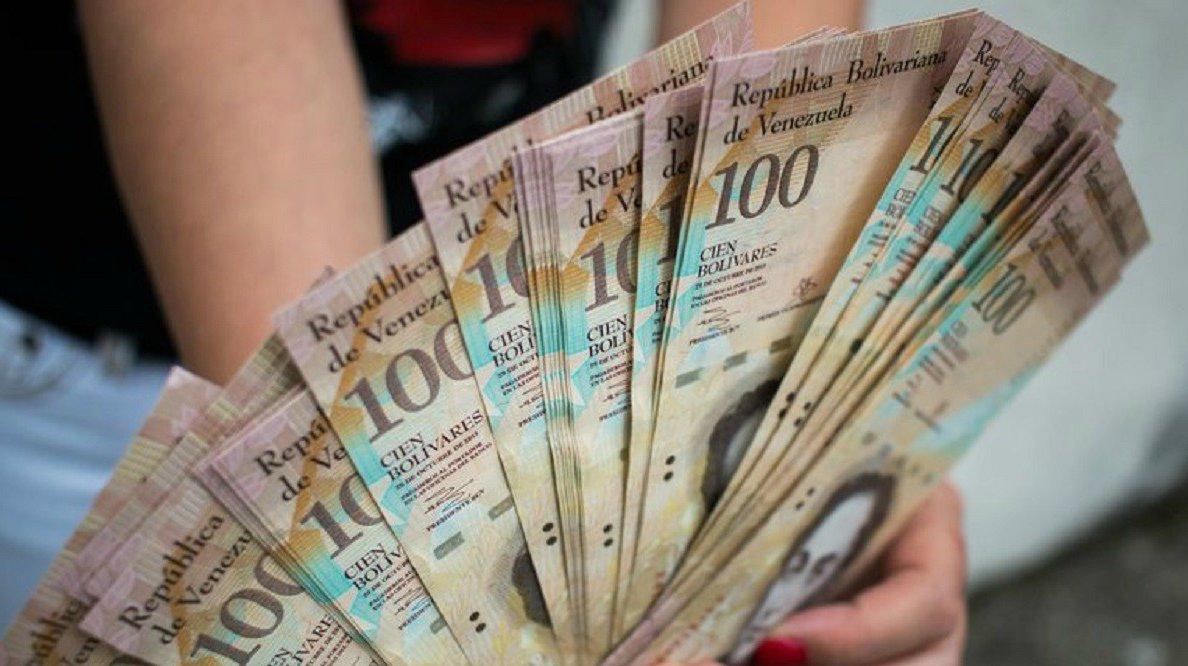 La medida se toma con la finalidad de defender y velar por la estabilidad económica y monetaria del País
