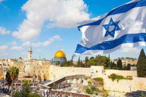 Las construcciones bajo la orden del Ministerio de Defensa comenzaron a rumorarse tras el reconocimiento de Jerusalén como capital