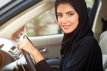 El Ministerio de Comercio de Arabia Saudita impulsará la creación de compañías por parte de las féminas sin necesidad de permisos masculinos