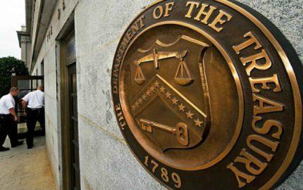 Doble llave - Gobierno estadounidense sanciona a cuatro nuevos funcionarios venezolanos