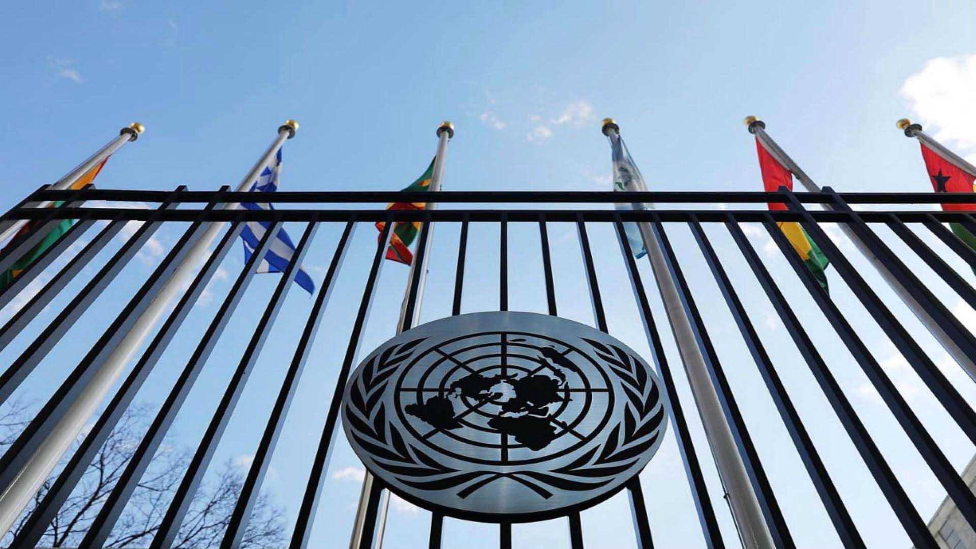 Doblellave-ONU solicitó investigación exhaustiva sobre muertes en Comandancia de Carabobo