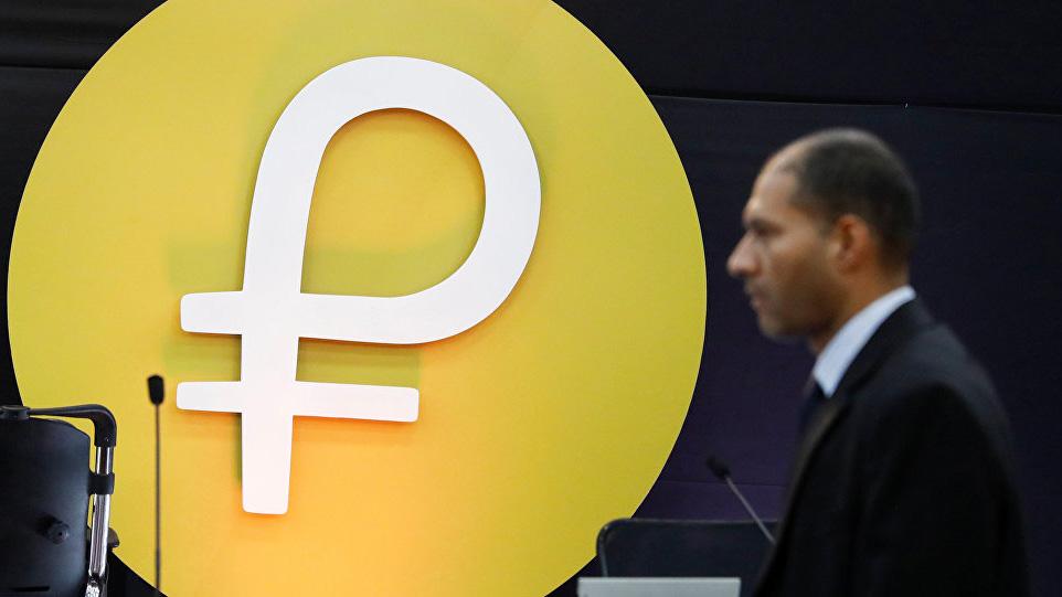 Doble llave - Roa Comenzó la oferta pública inicial del Petro