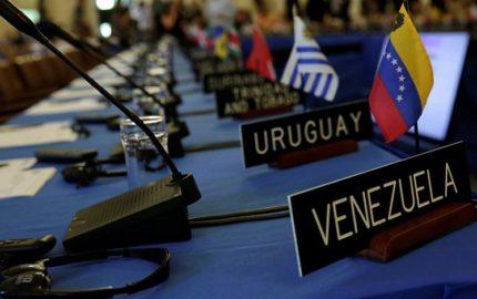 """Doble Llave - Venezuela y Cuba ingresaron a la """"lista negra"""" de la OEA"""