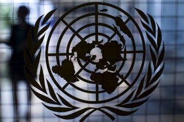 La medida permitirá imponer sanciones a Gobiernos, grupos o particulares que violen el derecho internacional humanitario